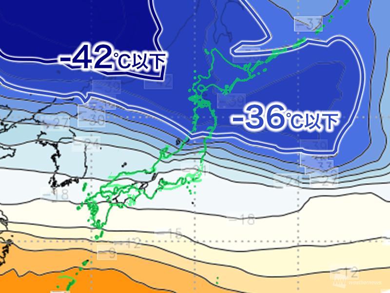 今週は最強寒波が襲来 北日本は...