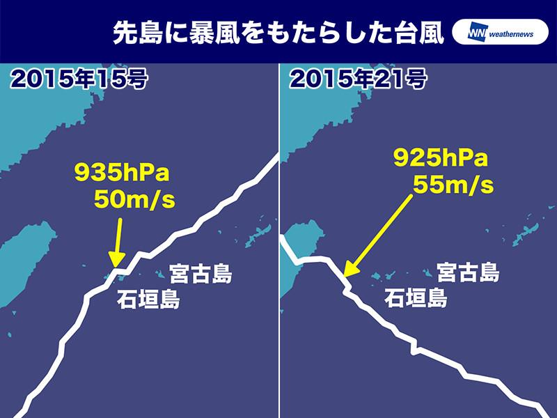 台風8号、先島諸島直撃の恐れ 20...
