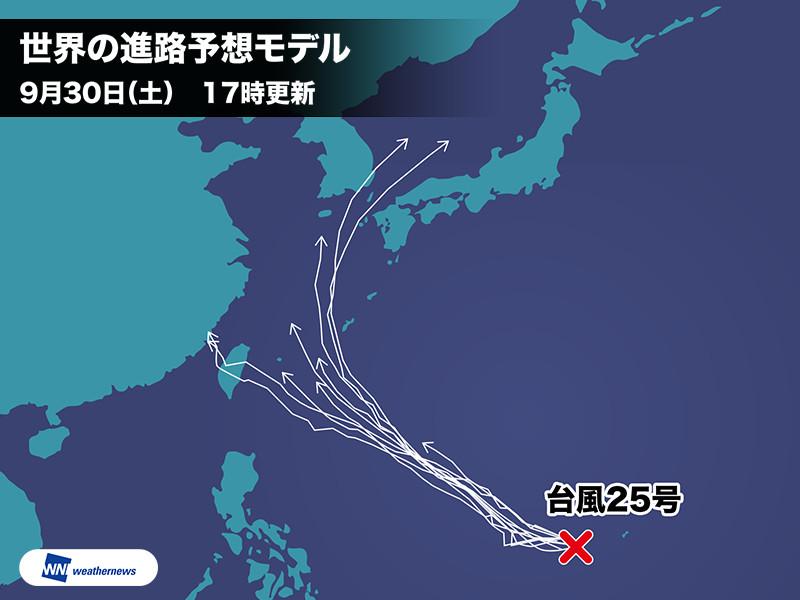 台風25号(コンレイ) 明日にも非常に強い勢力まで発達 - ウェザー ...