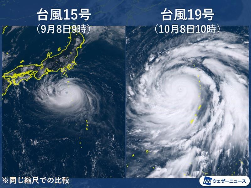 台風19号が関東直撃…