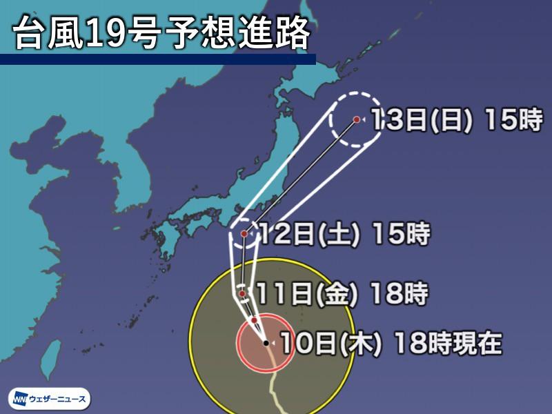 停電 ウェザー 予報 ニュース ウェザーニュースアプリ、現在地の台風被害や停電リスクを予測