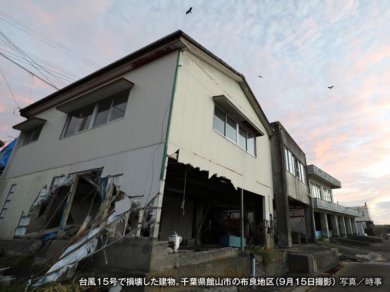 台風で自宅が損壊 被災者が片付け前にやるべき大事なこと - ウェザー ...