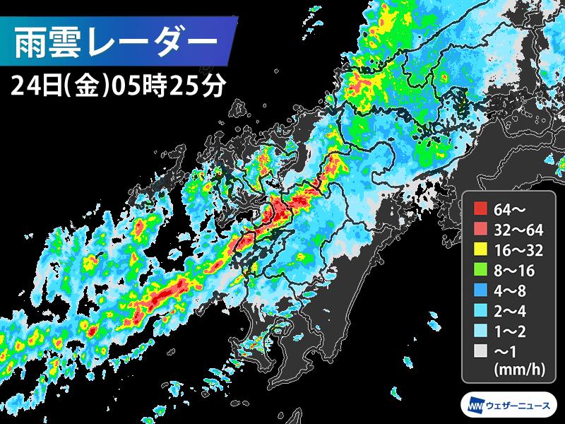 市 雨雲 レーダー 天気 京丹後