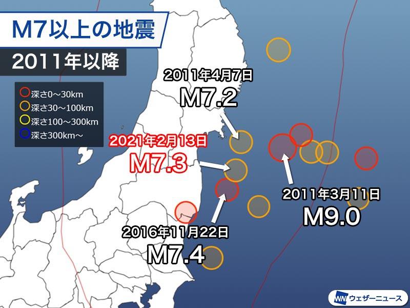 県 地震 和歌山