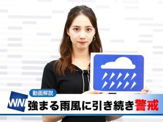天気 安芸 高田 市