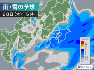 福岡 暴風 警報