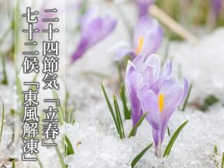 の 天気 市 富岡