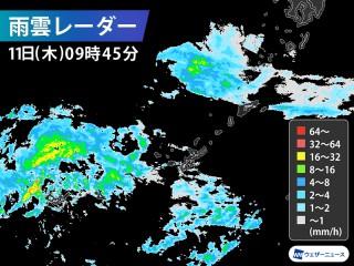 雨雲 レーダー 市 伊勢