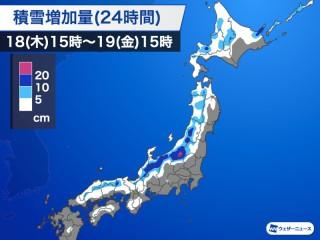徳島 市 予報 天気