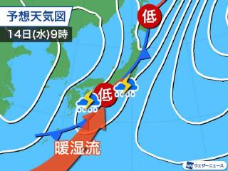 新座 天気 1 時間 【一番当たる】埼玉県新座市の最新天気(1時間・今日明日・週間)