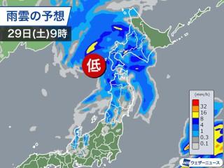 尾道 天気 予報