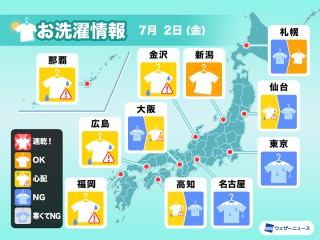 清田 天気 白旗山の天気(北海道札幌市清田区)|マピオン天気予報